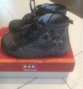 Испанские ботинки