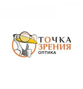 Продавец-консультант (Соликамск)