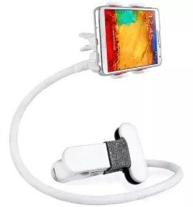 Гибкий держатель телефона или смартфона