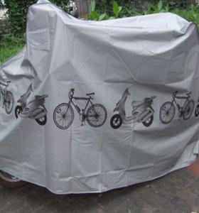 Чехол для вело, мото, скутера. Новый