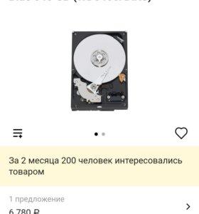 Жесткий диск Western Digital WD Blue 640 GB
