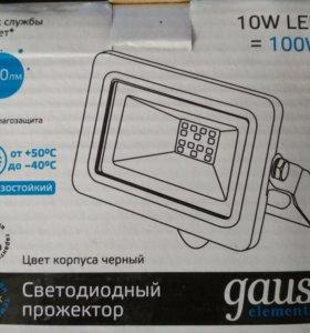 Светодиодный прожектор Gauss
