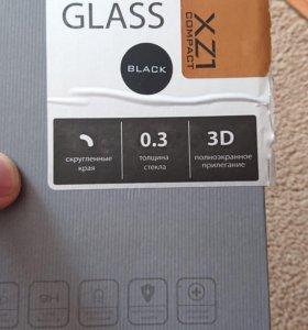 Стекло для Sony XZ1 compact