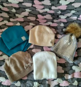Зимние шапки.