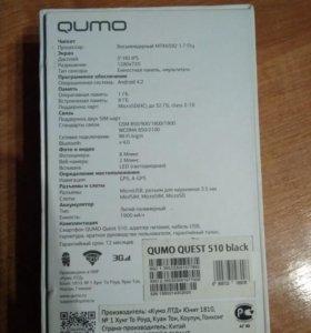 Смартфон Qumo Quest 510