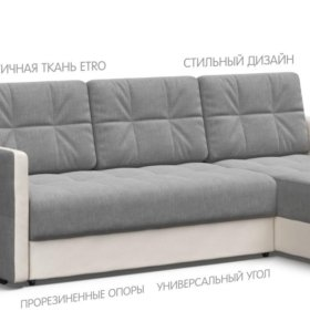 """Салон """"Много Мебели"""""""
