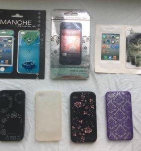 Чехлы и плёнки на IPhone 4