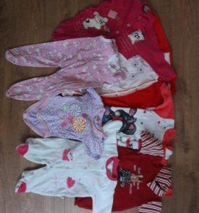 Одежда для новорождённой (50-62)