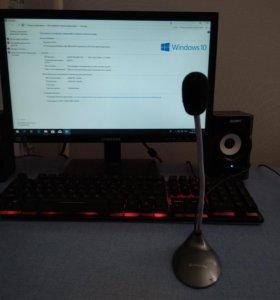Рабочий компьютер