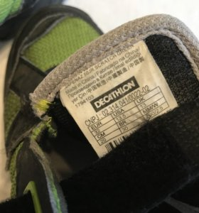 Кроссовки Декатлон размер 32