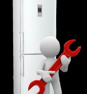 Ремонт холодильников бытовых и промышленных дому