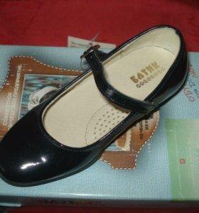 Новые туфли для девочки размер 26-27