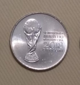 Набор 25 рублей 2018 г ЧМ по футболу ФИФА