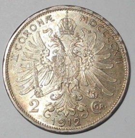 Серебряная монета 2 короны оригинал