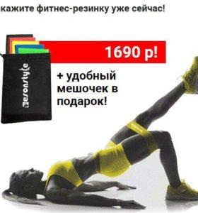 Комплект Фитнес-резинок