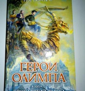 Книга для подростков.