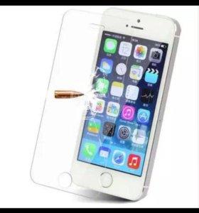 Стекло защитное iphone 5C,5S, SE.