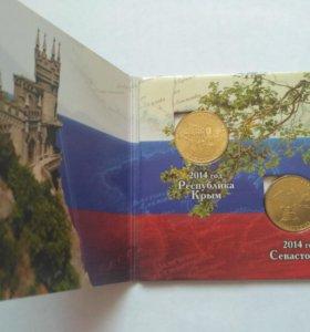 Альбом Присоединение Крыма к России 2014г