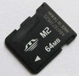 Карта памяти Micro M2 64MB