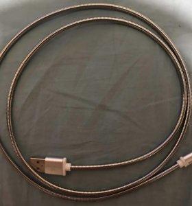 USB кабель (зарядка) Lightning для iPhone
