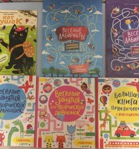 Новые развивающие детские книги Clever