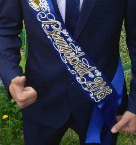 Классический кастюм galardi