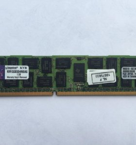 DDR3 Kingston 8GB 1333MHz, серверная