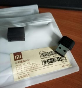 Xiaomi Mi Wi-Fi USB