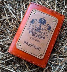 VIP Обложка для паспорта с гравировкой.