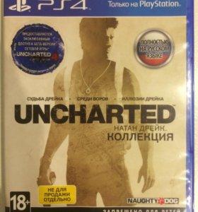 Продам Unchained коллекция для PS4