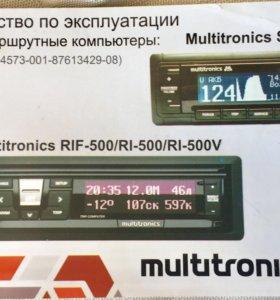 Маршрутный компьютер Multitronics SE-50V