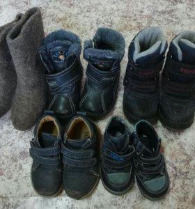 Д/с и зимняя обувь пакетом