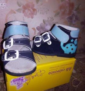 Обувь ортопедическая на первые шаги
