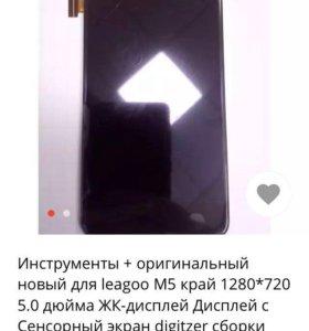 Экран и тач на leegoo m5