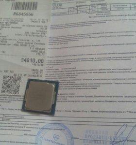 intel Pentium Gold G5400 и Систему охлаждения