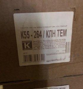 Плинтус напольный пвх 55 мм (клен темный, 2.5 м)