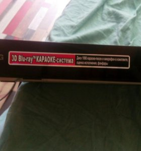 Dvd с функцией blu ray, 3d, караоке