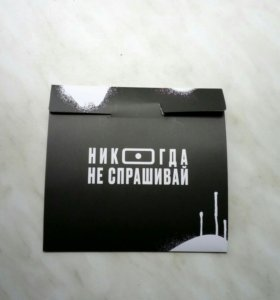 Редкий набор наклеек от фирмы Nike. 37 шт.