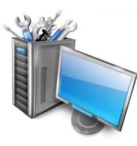 Установка Windows и программ.Восстановление данных