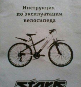 Велосипед Stark Chaser 18.