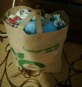 Пакет вещей детских