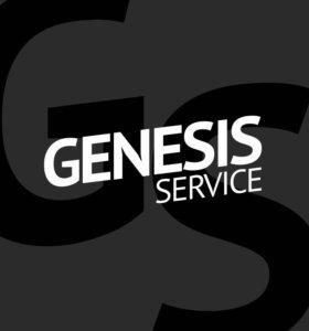 Автосервис Genesis