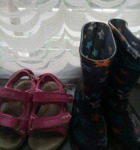 Детская обувь даром !