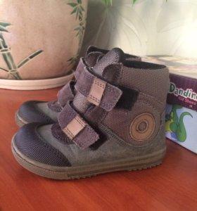 Ботинки Dandino 23 размер