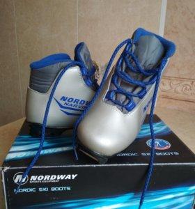 Лыжные ботинки р. 33