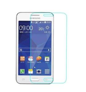 Защитное стекло для Samsung Galaxy Core 2
