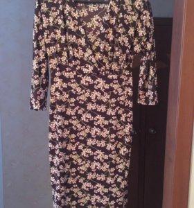 Платье для беременной новое