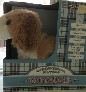 Интерактивная игрушка