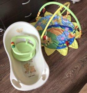 Ванночка, сидушка для ванны и развивающий коврик