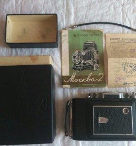 Коллекционный фотоаппарат Москва - 2 1954 гв